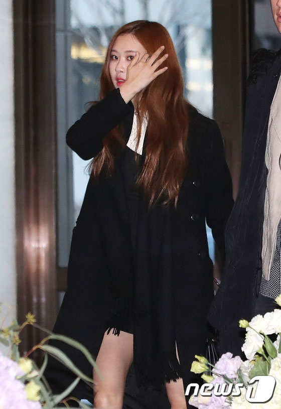 Blackpink Rose Taeyang Wedding