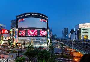 Blackpink at Yunika Vision Shinjuku