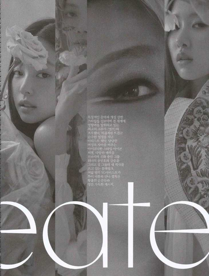 Blackpink ELLE Korea Magazine April 2018