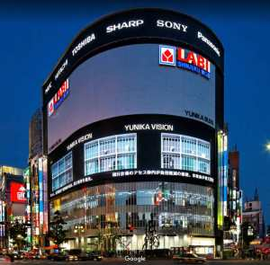 Blackpink-Featured-in-Yunika-Vision-Shinjuku