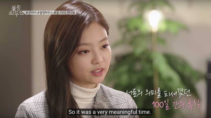 Blackpink-Jennie-Blackpink-House-ep-11