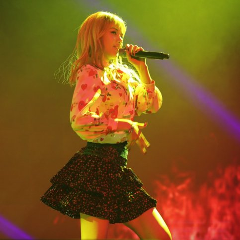Blackpink Lisa Paradise City Opening Event 2017