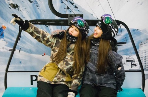 Blackpink Lisa Rose ski lift chair