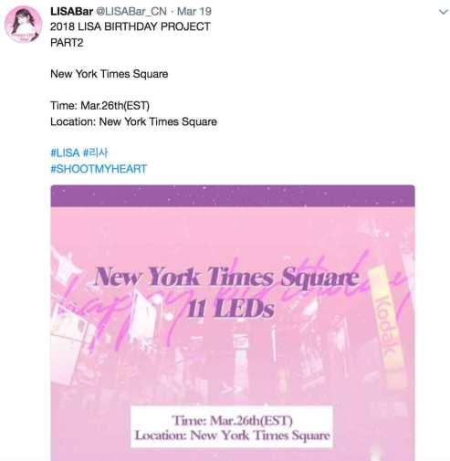 Blackpink Lisa Birthday 2018 Times Square Ads