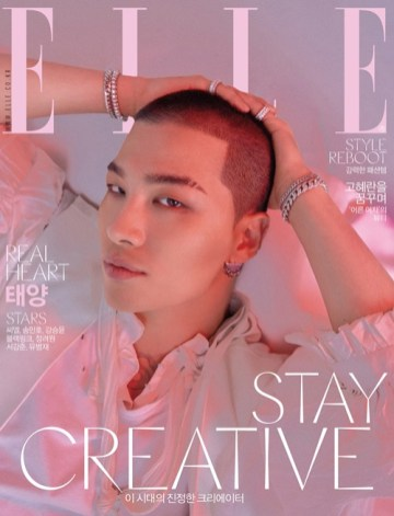 Taeyang Elle Korea Magazine April 2018