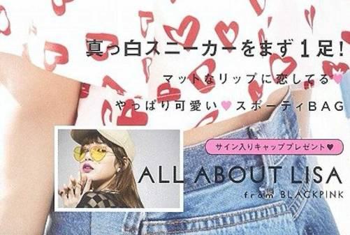 Blackpink-Lisa-Mini-Magazine-Japan-2018