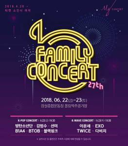 Blackpink Bts Exo And More To Perform At Lotte Family Concert 2018