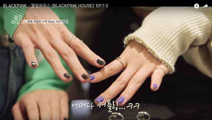 Blackpink-Rose-Lisa-Chaelisa-matching-ring-3