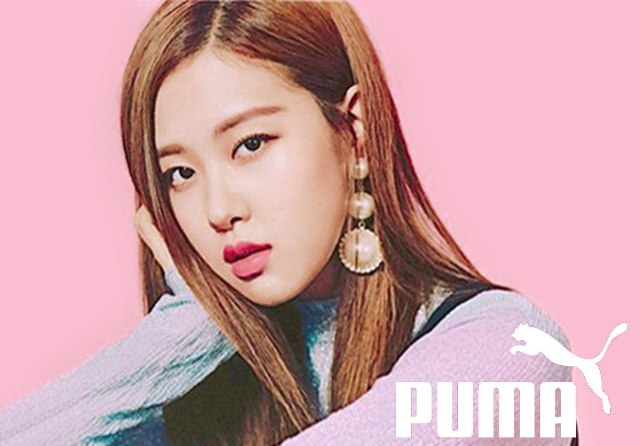 Blackpink Rose PUMA Suede Bow 2018