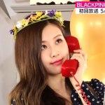 Rose Blackpink Home Party 2018