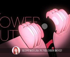 Blackpink Lisa blackpink official light stick