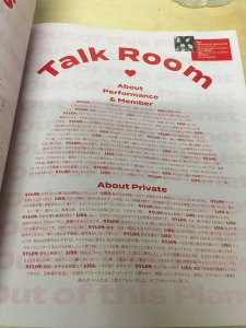 Blackpink Lisa NYLON Japan Magazine Interview
