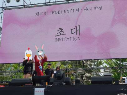 BLACKPINK-Performance-Korea-University-Ipselenti-2018