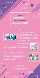 Blackpink Rose Gifts Childrens Day Rose China Bar