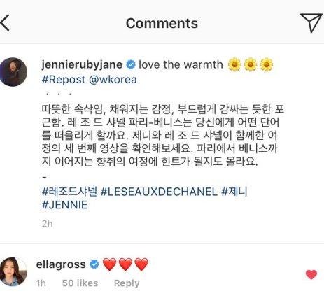 Ella Gross commented Blackpink Jennie Instagram