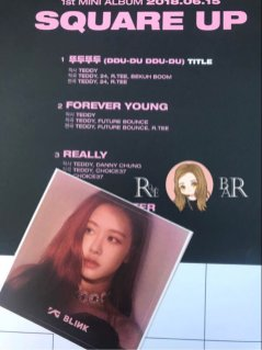 Blackpink Inkigayo Prerecording 17 June 2018 photo