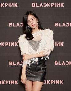 Blackpink Jisoo Comeback Press Conference June 15