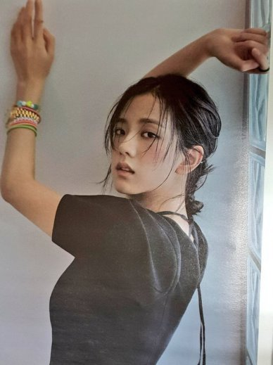 BLACKPINK Jisoo HIGH CUT Magazine Korea 2018 scan
