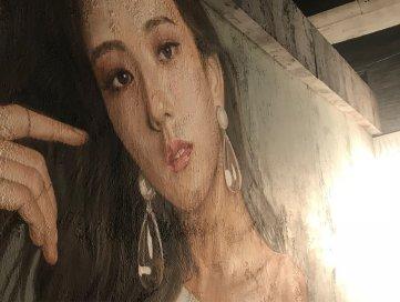BLACKPINK Jisoo Mural Painting 2