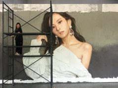 BLACKPINK Jisoo Mural Painting 5