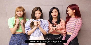 Blackpink ktown4u promotional video
