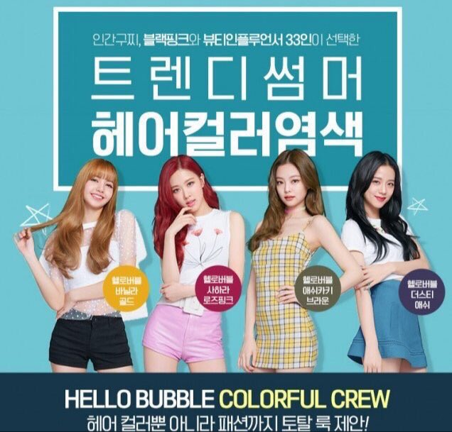 BLACKPINK Hello Bubble Hair Color Korea
