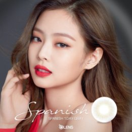 BLACKPINK JENNIE OLENS Commercial Photo 2018