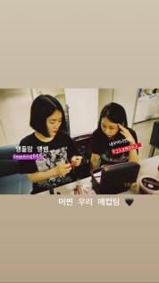BLACKPINK Jennie Instagram Story 24 July 2018 jennierubyjane 2