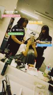 BLACKPINK Jennie Instagram Story 24 July 2018 jennierubyjane 4