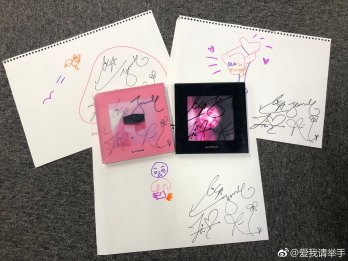 BLACKPINK Jennie Photo Weibo Live 5