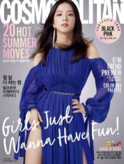 BLACKPINK Jisoo Cosmopolitan Korea magazine cover august 2018 issue