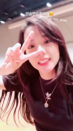 BLACKPINK-Jisoo-Instagram-Story-July-19,-2018-sooyaaa__-2