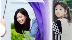 BLACKPINK Jisoo running man baby kid photo