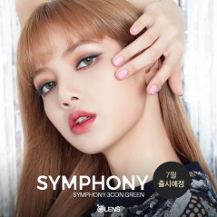 BLACKPINK LISA OLENS Commercial Photo 2018