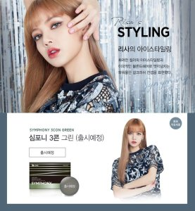 BLACKPINK LISA OLENS Commercial Photo
