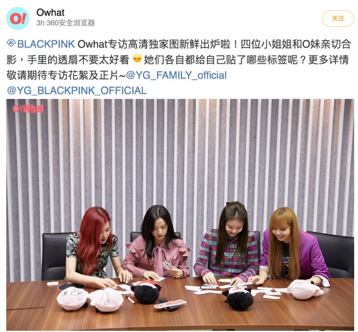 BLACKPINK-Photos-OWhat-China