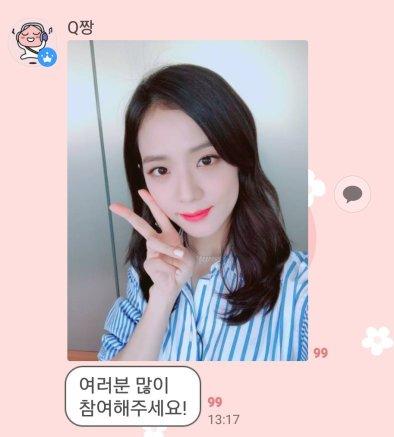blackpink jisoo unexpected Q pre recording MBC