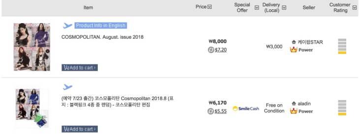where-to-buy-blackpink-cosmopolitan-magazine-korea-august-issue
