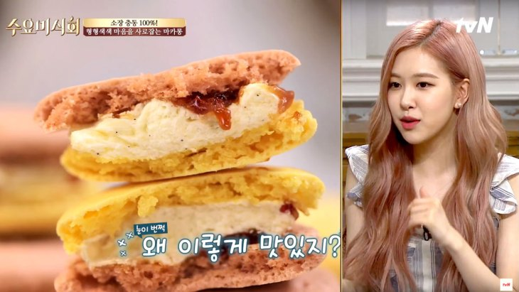 1.-Watch-full-video-blackpink-rose-tvn-wednesday-food-talk