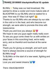 BLACKPINK Instagram Photo good bye stage Square up promotion 8