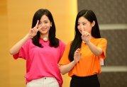 BLACKPINK Jennie Jisoo Running Man Episode 409 photo