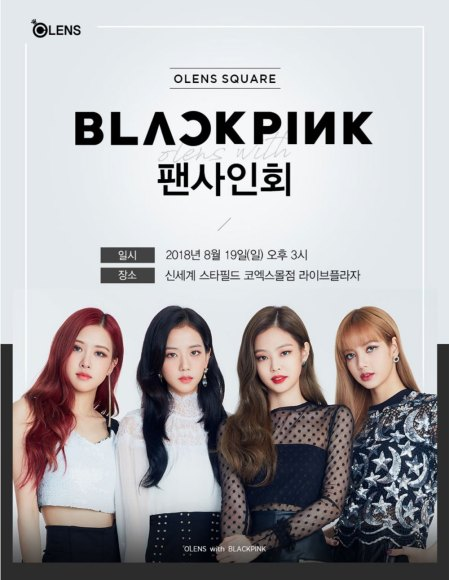 BLACKPINK-Olens-fansigning-event-19-august-2018