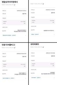 BLACKPINK Rose comeback support rose fan union lunchbox flower candies 23