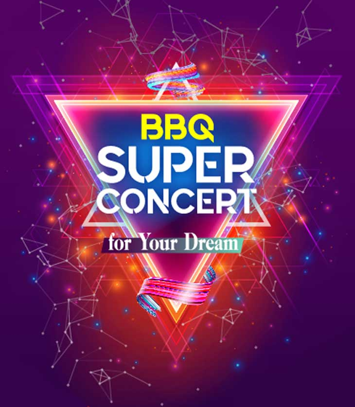 BBQ SBS Super Concert 1st Line-up: BLACKPINK, SEVENTEEN, WANNA ONE