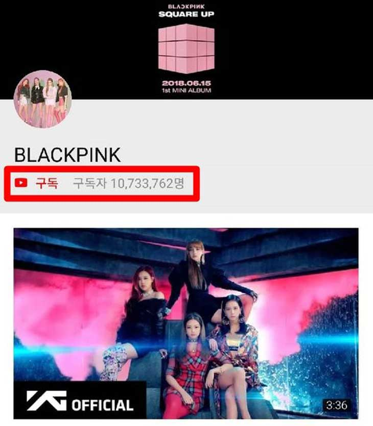 COVER BLACKPINK YOUTUBE DIAMOND BUTTON