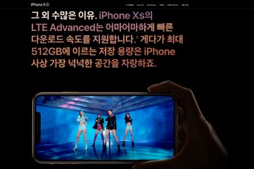 2-BLACKPINK-Apple-Iphone-Xs