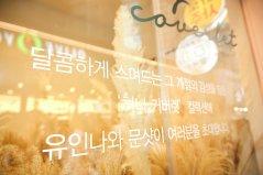 27-BLACKPINK-Lisa-Moonshot-Yoo-In-Na-Product-Launch-Event-Myeongdong