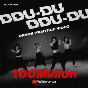 3-blackpink ddu du ddu du dance practice 100 million views