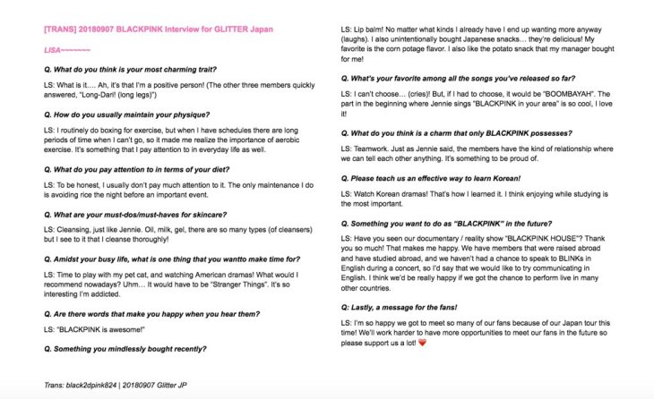 4-English Translation BLACKPINK Lisa GLITTER Magazine Japan Interview