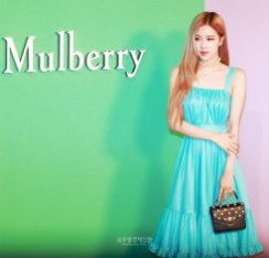 60-BLACKPINK-Rose-Mulberry-Event-Seoul-6-September-2018